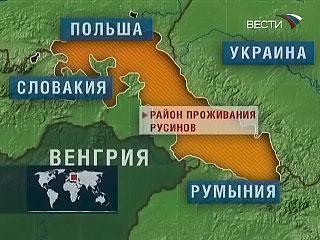 Подкарпатская Русь не желает оставаться в составе нацистской Украины