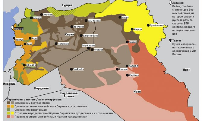 В Пентагоне заявили о переброске российских военных в Сирию