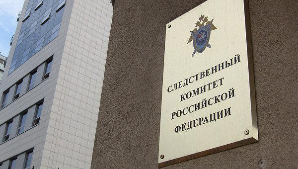 СК РФ объяснил, зачем заказал семь BMW за 18,5 млн рублей