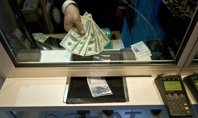 новый закон обмена валюты хорошую работу Начальник