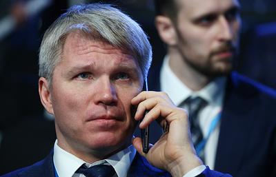 Ранее генеральный продюсер Первого канала Александр Файфман сообщил что переговоры трех российских телеканалов с ФИФА очень далеки от завершения.