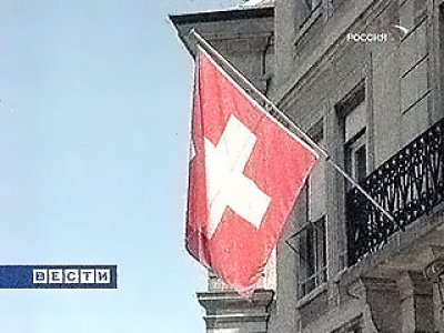 флаг белый крест