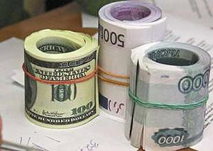 Номинальный валютный курс это