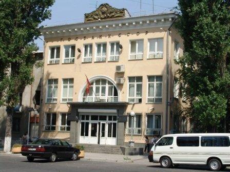 В киргизии курс валюта