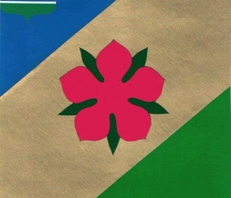 герб еао