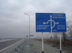 Как сообщили в Управлении ГИБДД УВД по Приморскому краю, при подъезде к транспортной развязке.