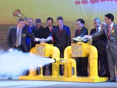 «Газпром» пришел во Вьетнам всерьез и надолго